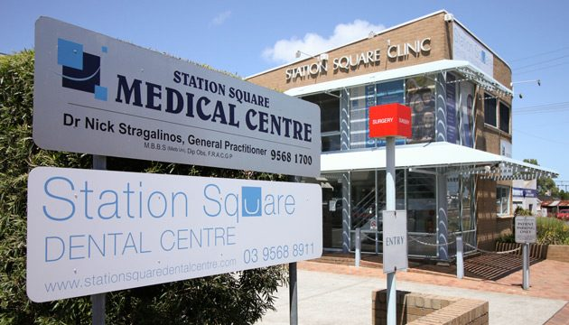 our location Oakleigh dentist Melbourne